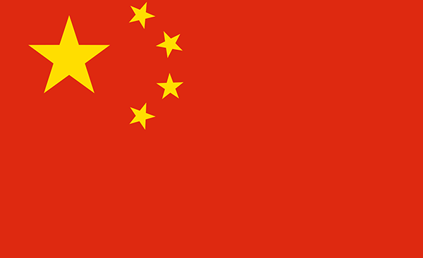 Chinese Flag: China Have Discovered Their Largest Ever Gold Mine