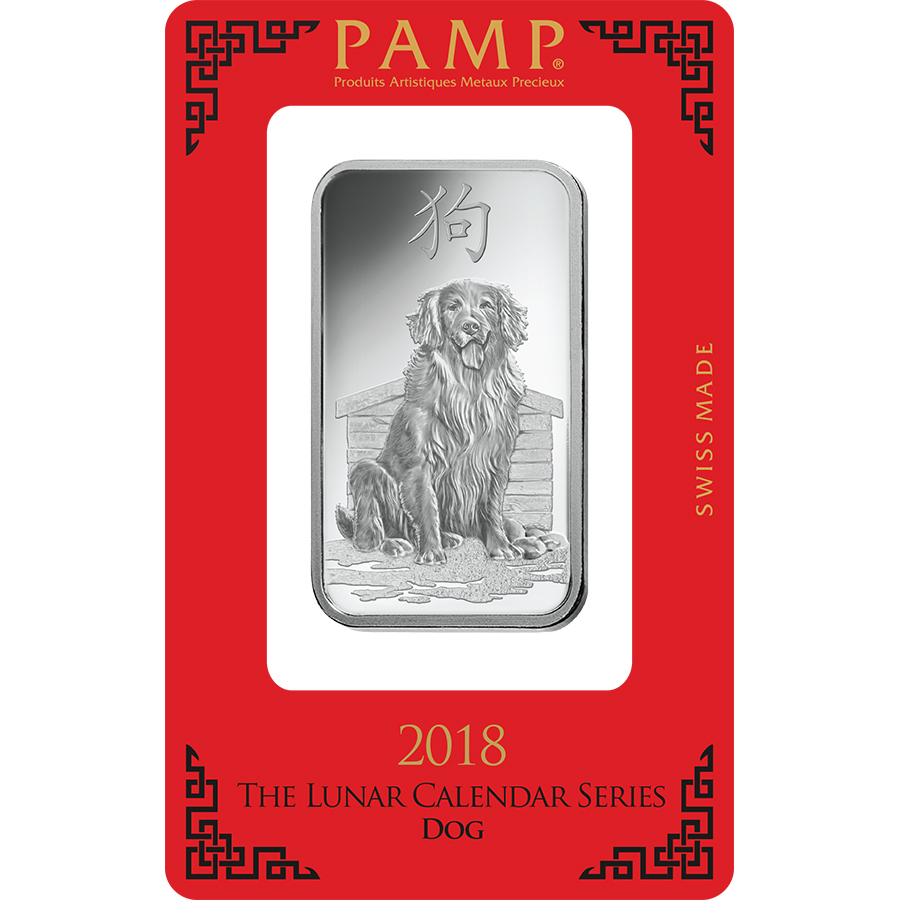 PAMP 2018 Lunar Dog 1oz Silver Bar