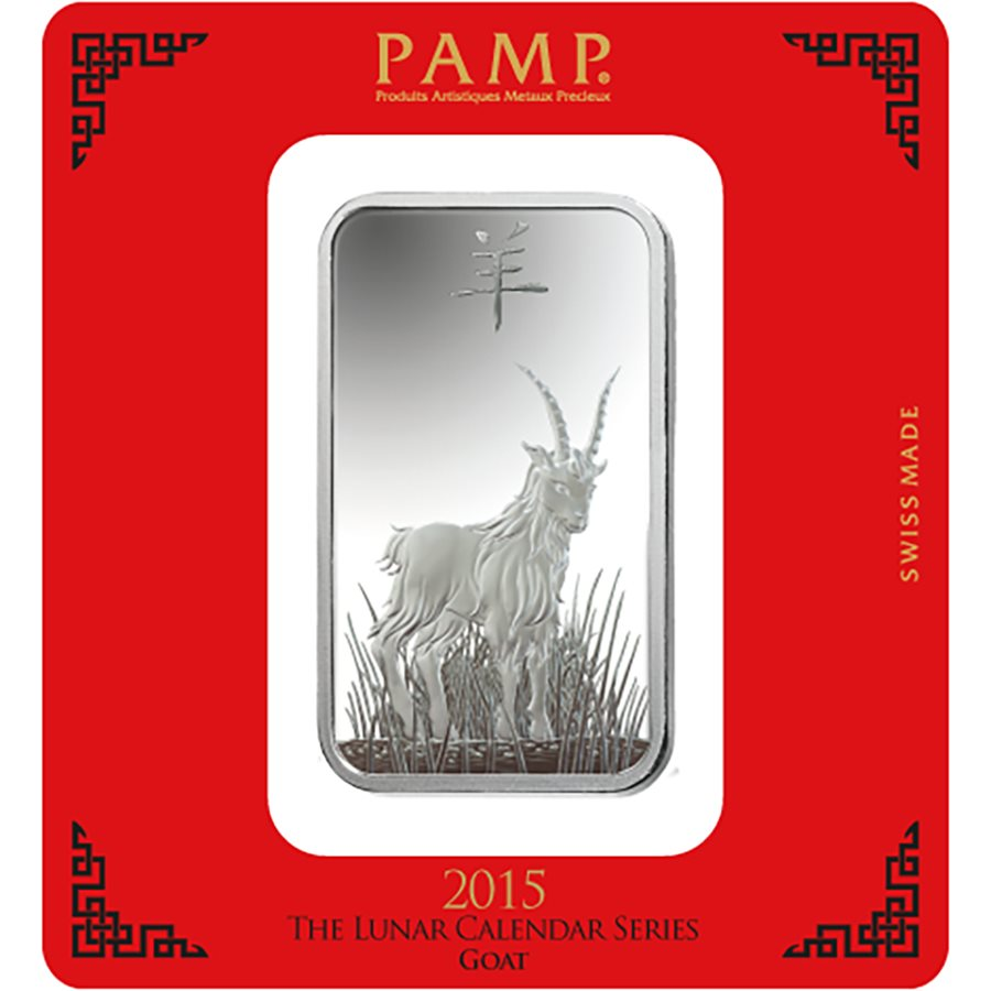 Pre-Owned PAMP Suisse 2015 Lunar Goat 100g Silver Bar - Certificated