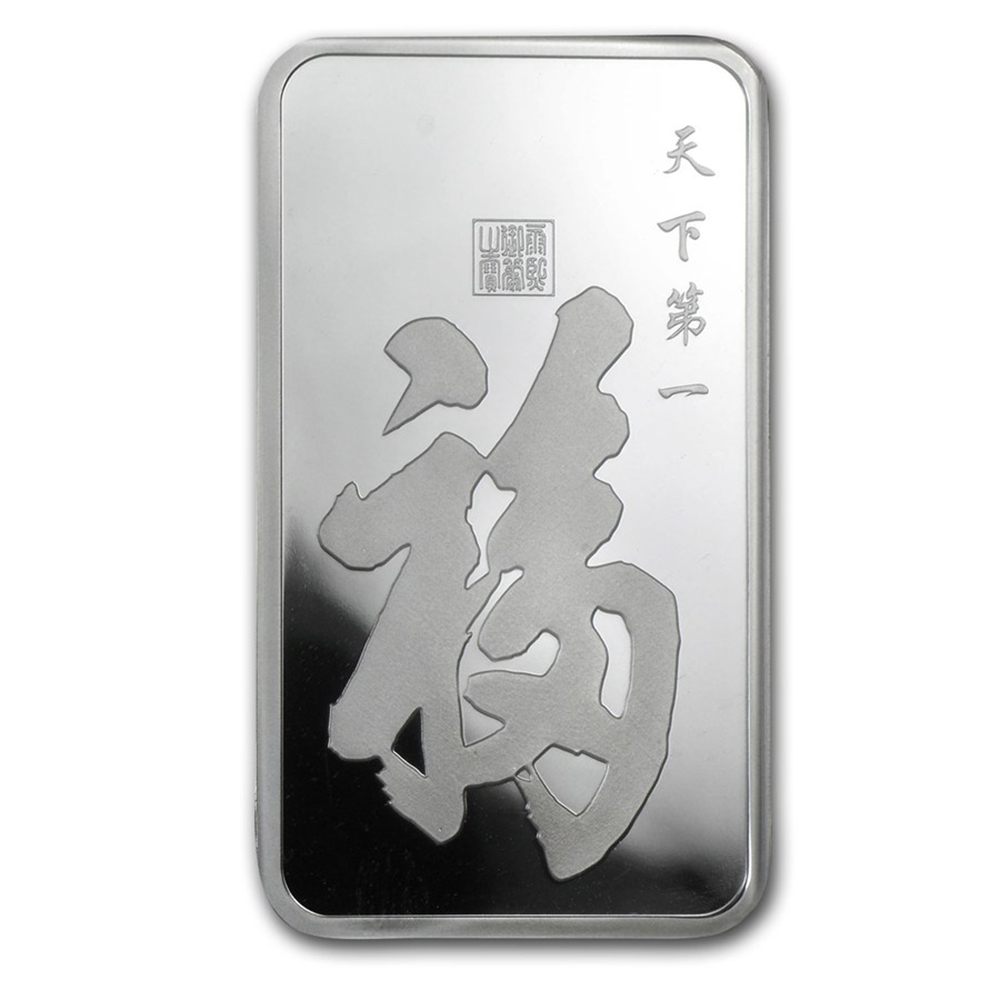 PAMP True Happiness 1oz Silver Bar (Image 4)