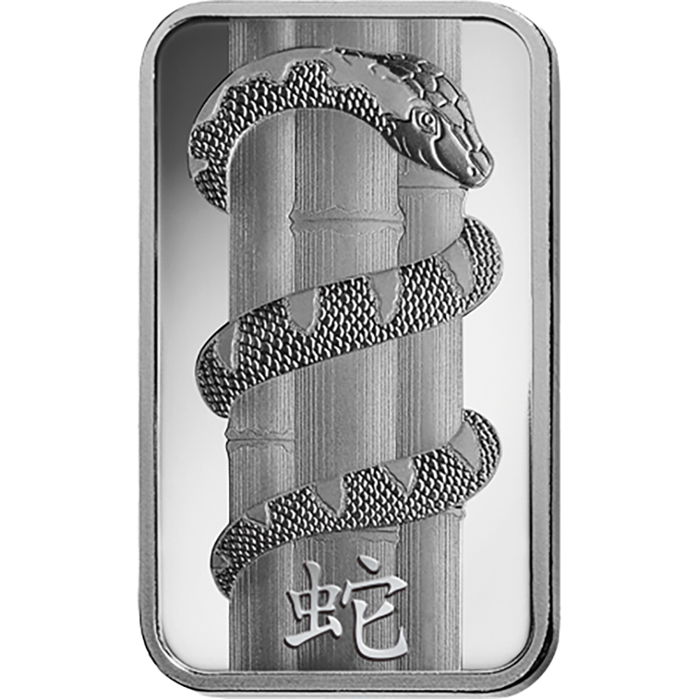 Pamp 2013 Lunar Snake 10g Silver Bar Chinese New Year