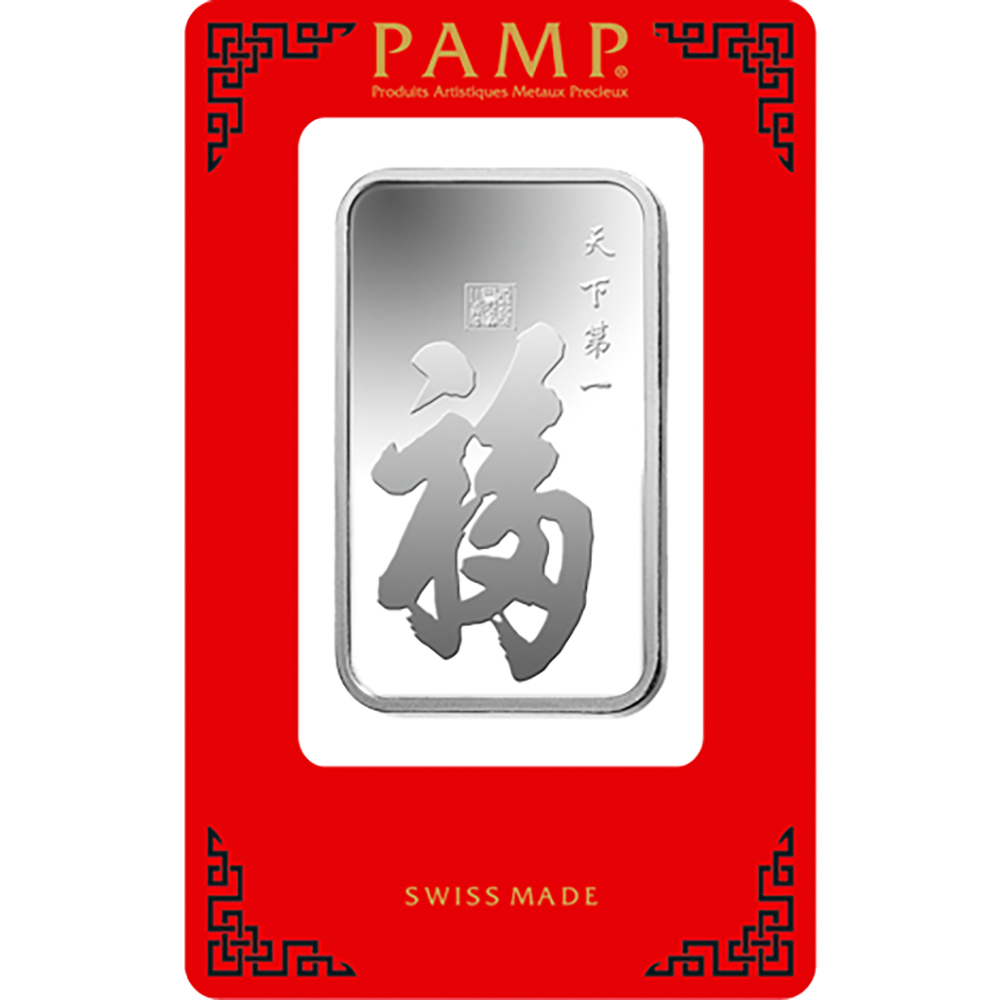 PAMP Suisse True Happiness 1oz Silver Bar with Gift Box & Certificate (Image 2)