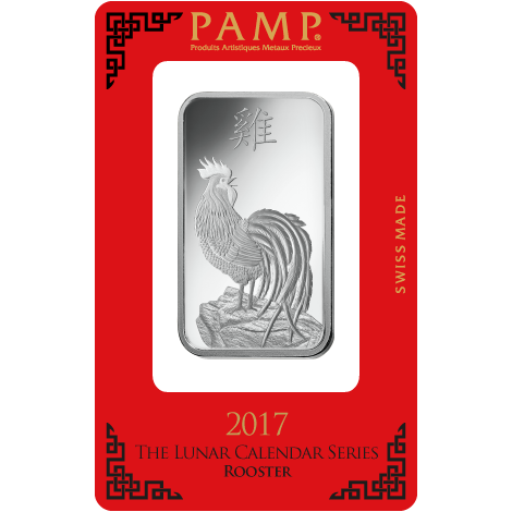 PAMP 2017 Lunar Rooster 1oz Silver Bar with Gift Box & Certificate (Image 2)