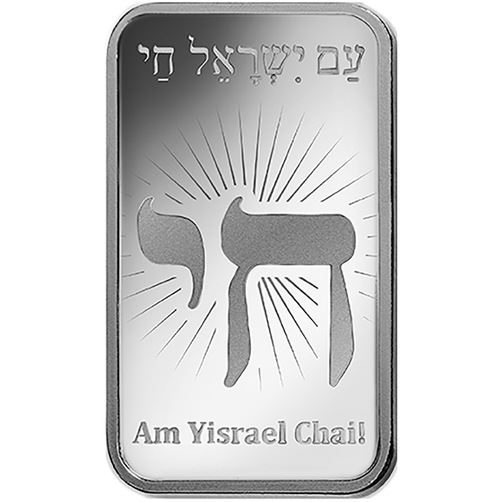 Pamp Faith Am Yisrael Chai 10g Silver Bar Gift Box