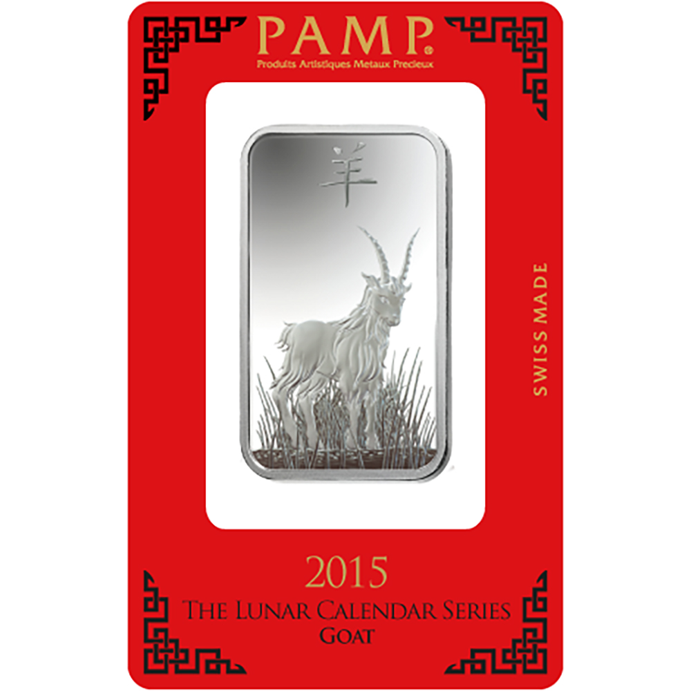 PAMP 2015 Lunar Goat 1oz Silver Bar with Gift Box & Certificate (Image 2)