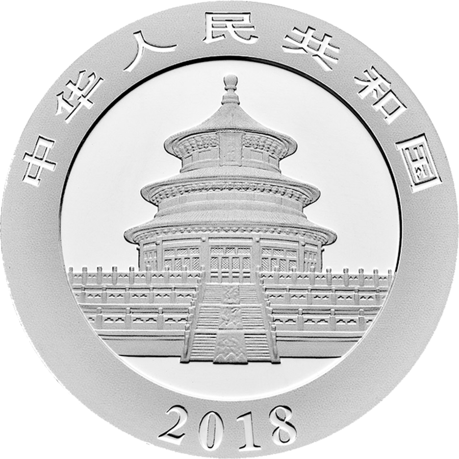 2018 Chinese Panda 30g Silver Coin Bundle - 15 Coins (Image 3)