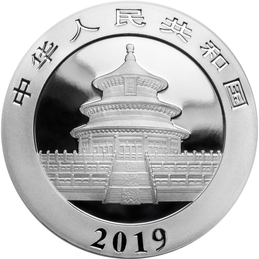 2019 Chinese Panda 30g Silver Coin with Gift Box & Certificate (Image 3)