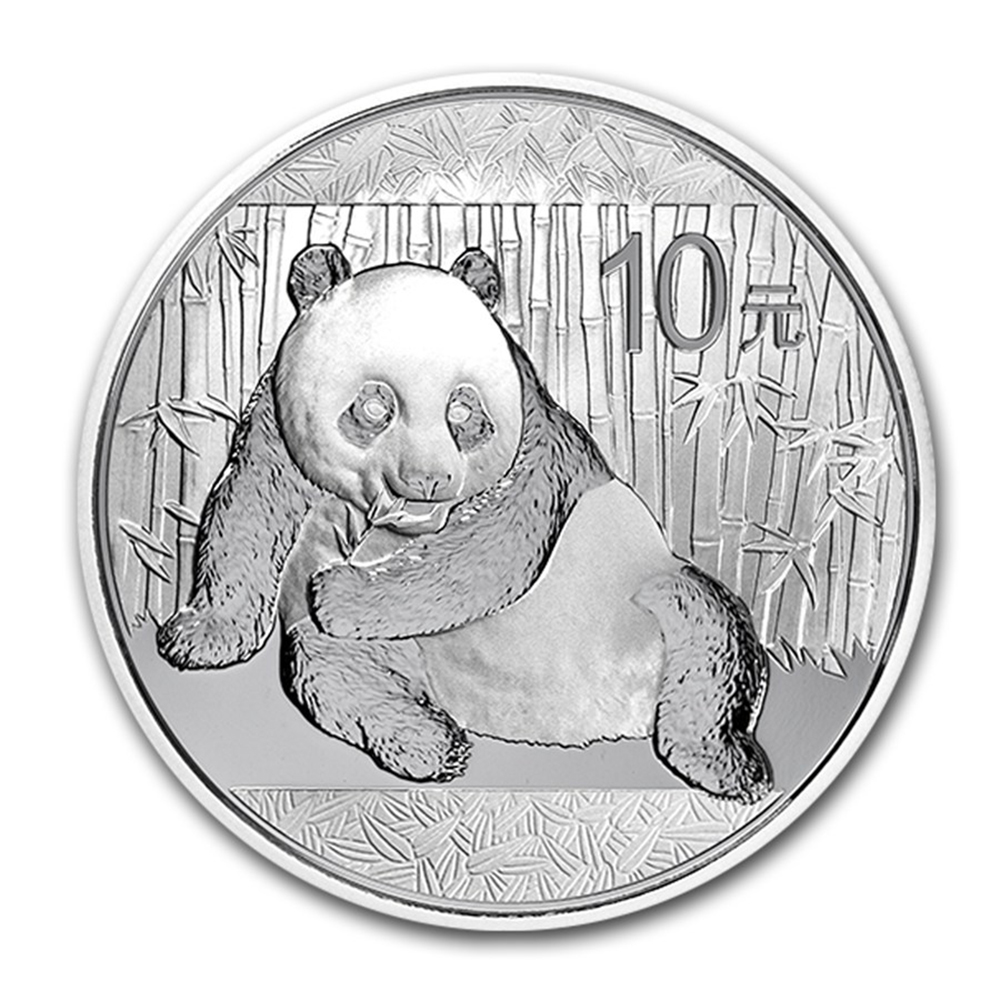 Pre-Owned 2015 Chinese Panda 1oz Silver Coin - VAT Free