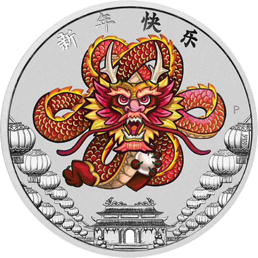 2018 Australian Chinese New Year 1oz Silver Coin