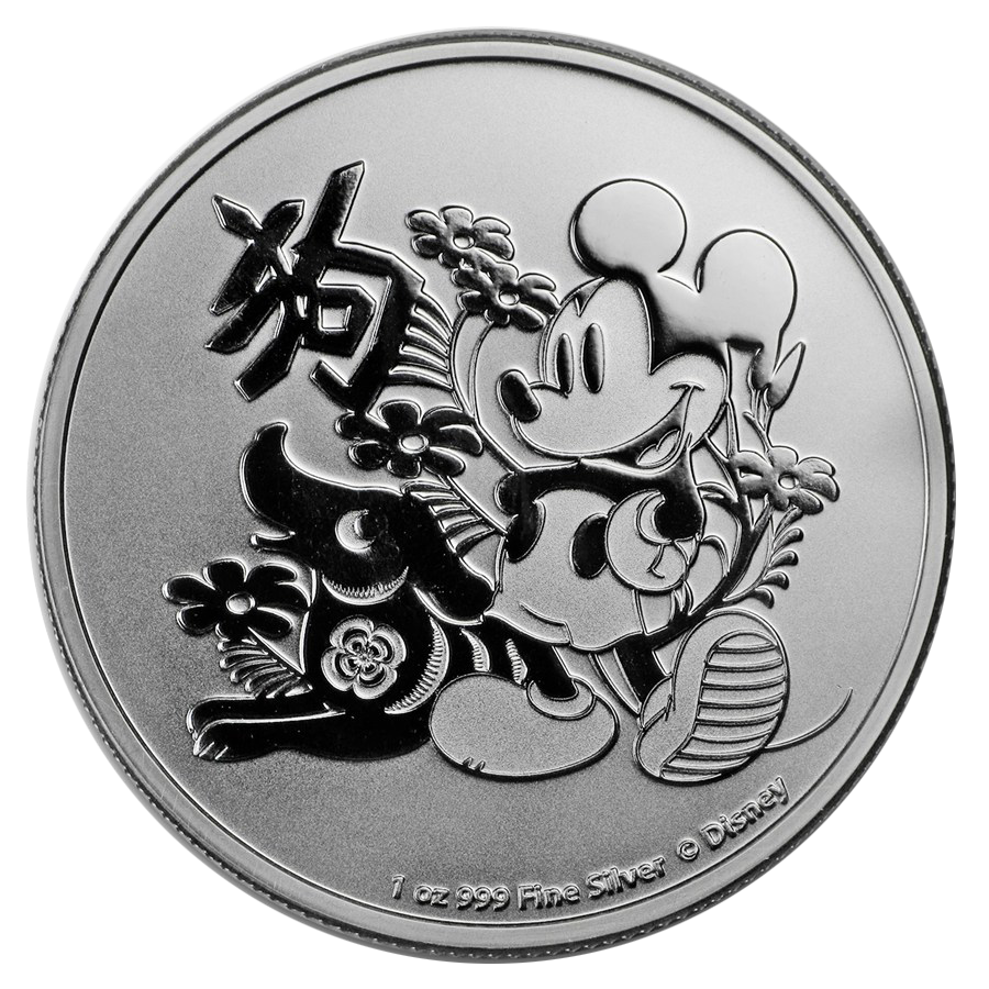 2018 Niue Disney Lunar Dog 1oz Silver Coin