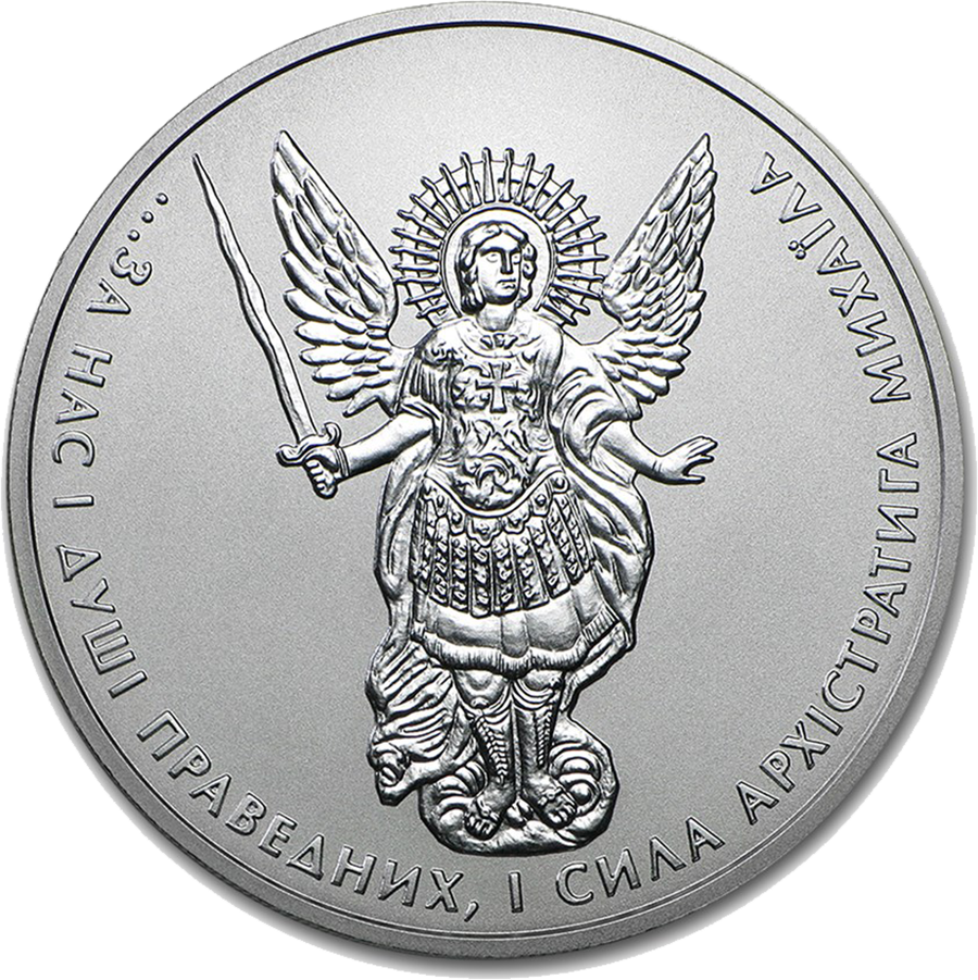 2018 Ukraine Archangel Michael 1oz Silver Coin Atkinsons