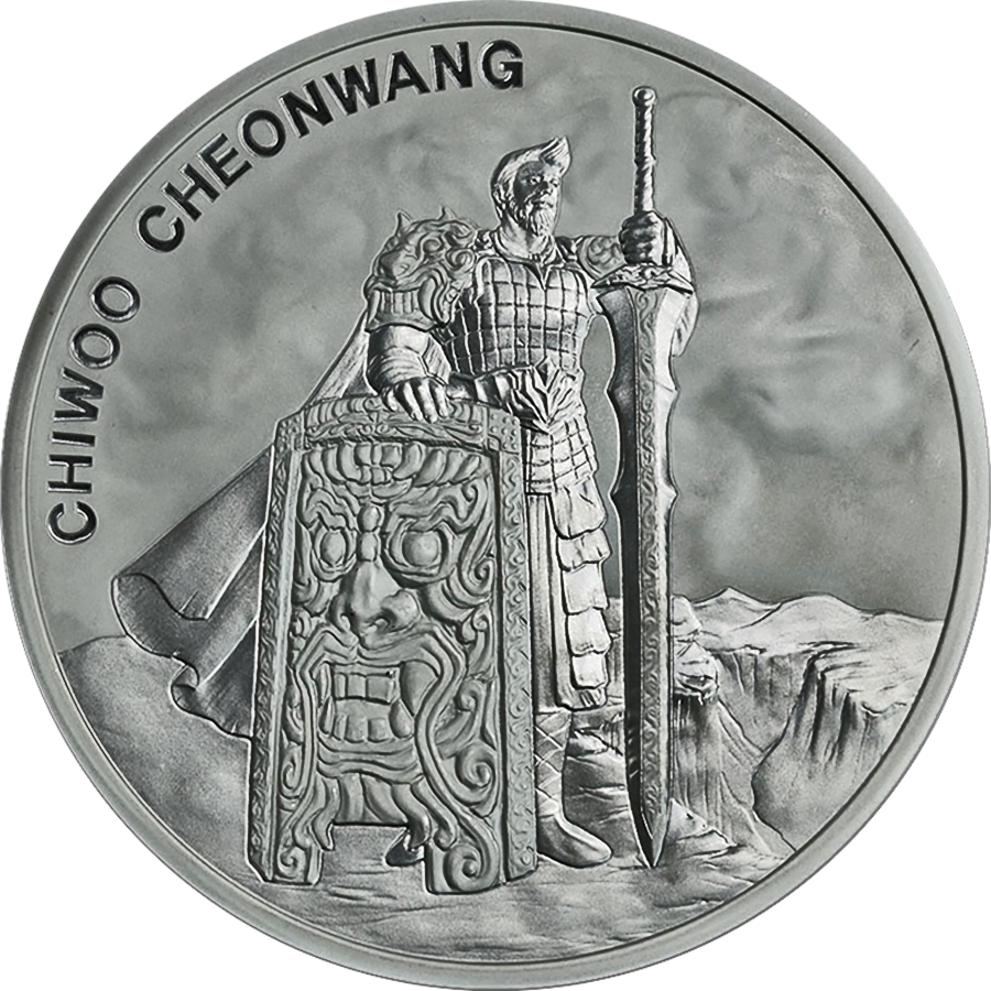 2019 South Korea Chiwoo Cheonwang 1oz Silver Round