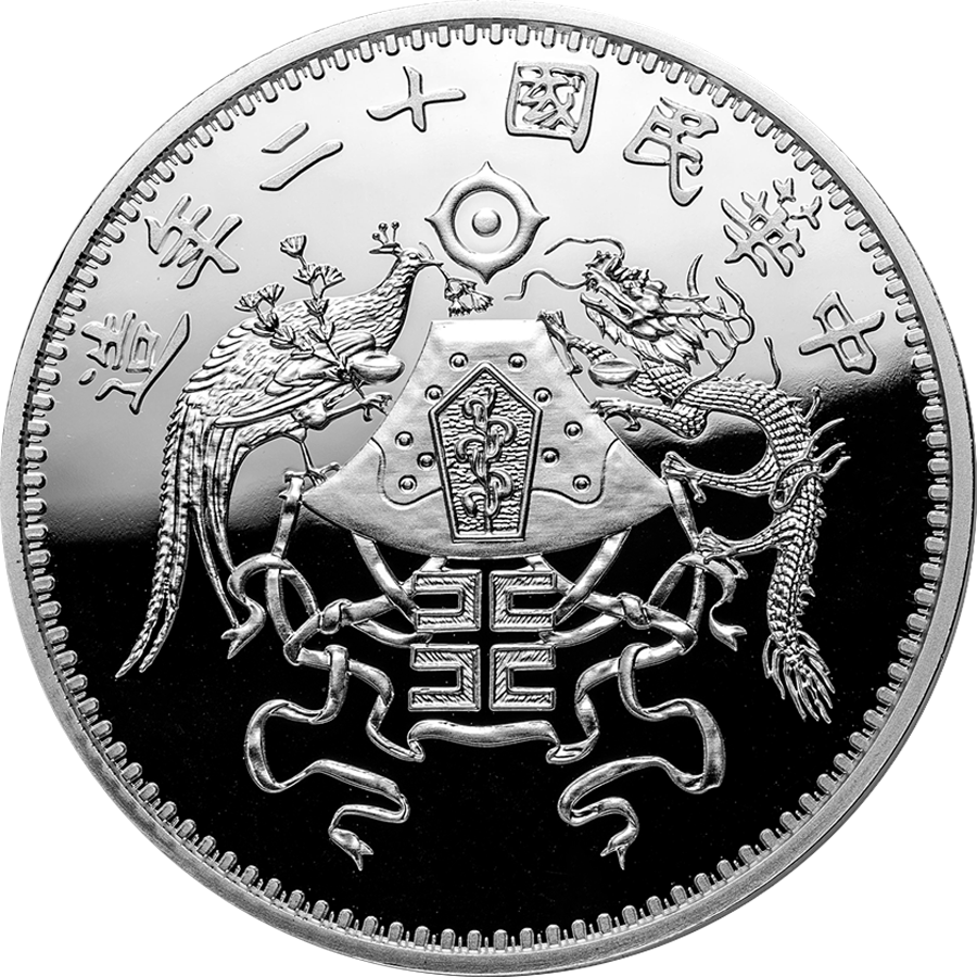 2019 Chinese Dragon & Phoenix Dollar Restrike 1oz Silver Coin (Image 1)