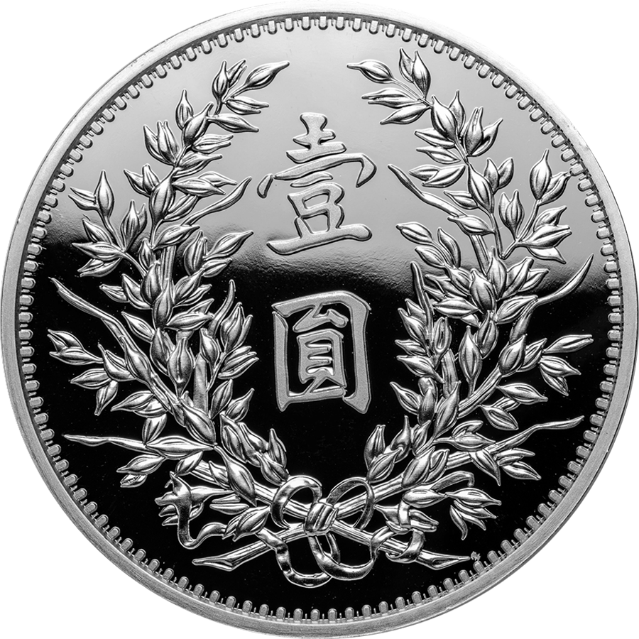 2019 Chinese Dragon & Phoenix Dollar Restrike 1oz Silver Coin (Image 2)