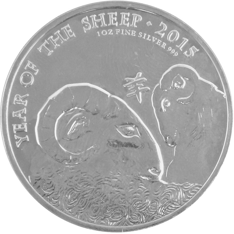 Pre-Owned 2015 UK Lunar Sheep 1oz Silver Coin - VAT Free
