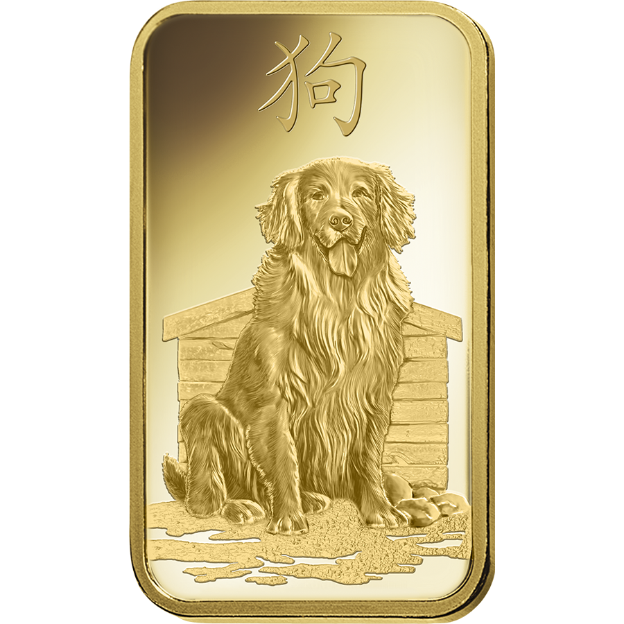 PAMP 2018 Lunar Dog 5g Gold Bar (Image 3)
