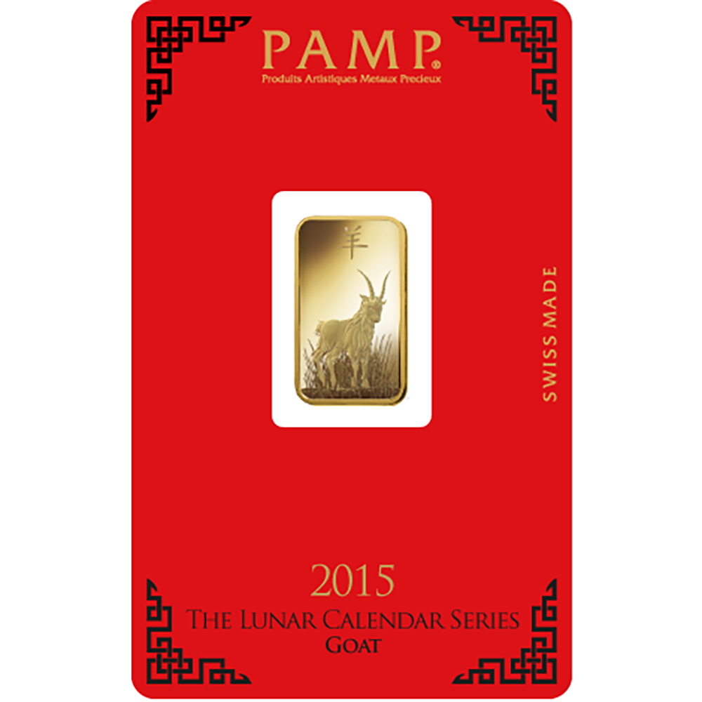 PAMP 2015 Lunar Goat 5g Gold Bar