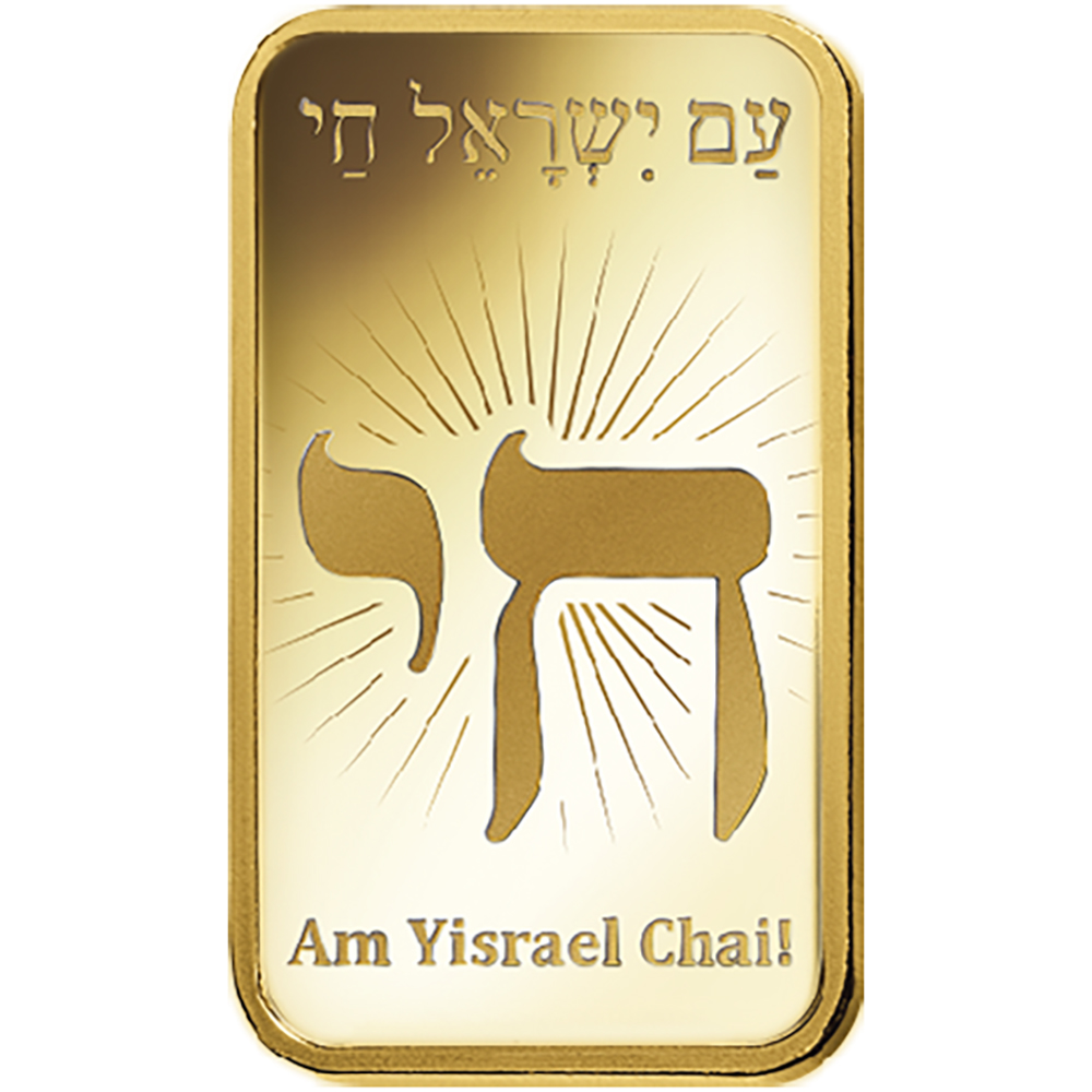 Pamp Faith Am Yisrael Chai 1oz Gold Bar Religious Gold