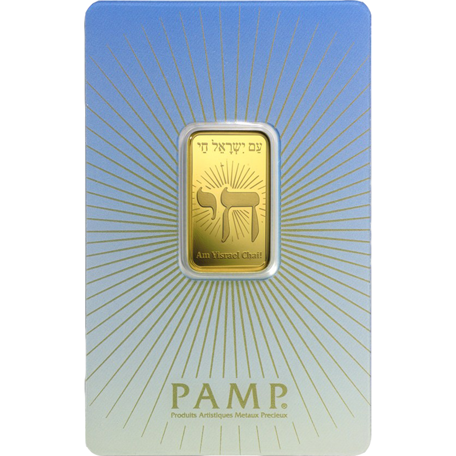 PAMP 'Faith' Am Yisrael Chai! 10g Gold Bar