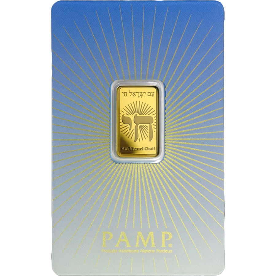 PAMP 'Faith' Am Yisrael Chai! 5g Gold Bar