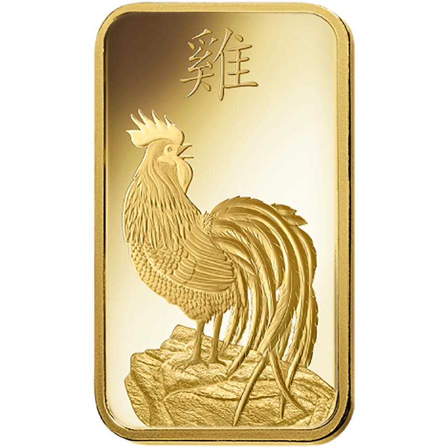 PAMP 2017 Lunar Rooster 5g Gold Bar with Gift Box & Certificate (Image 3)