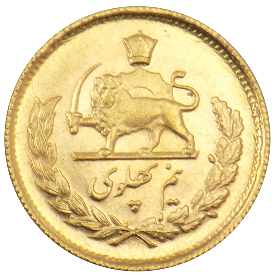 Iranian 1 2 Pahlavi Gold Coin Free Fully Insured Delivery