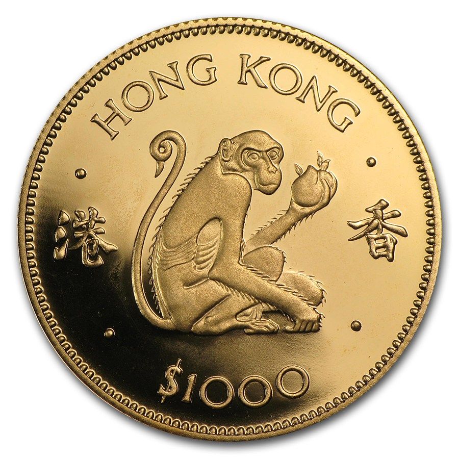 1980 Chinese Proof Year Of The Monkey 1 000 Gold Coin