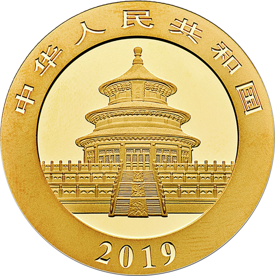 2019 Chinese Panda 15g Gold Coin (Image 2)
