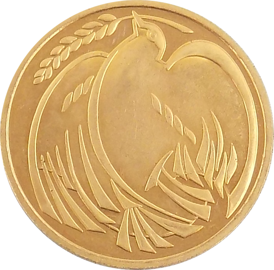 1995 Uk Double Sovereign Dove Get Cheap Gold Sovereigns