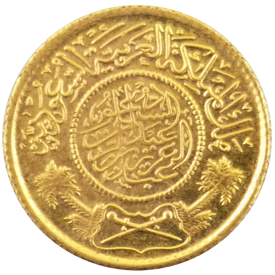 Pre Owned Saudi Arabia 1 Guinea Gold Coin Atkinsons Gold
