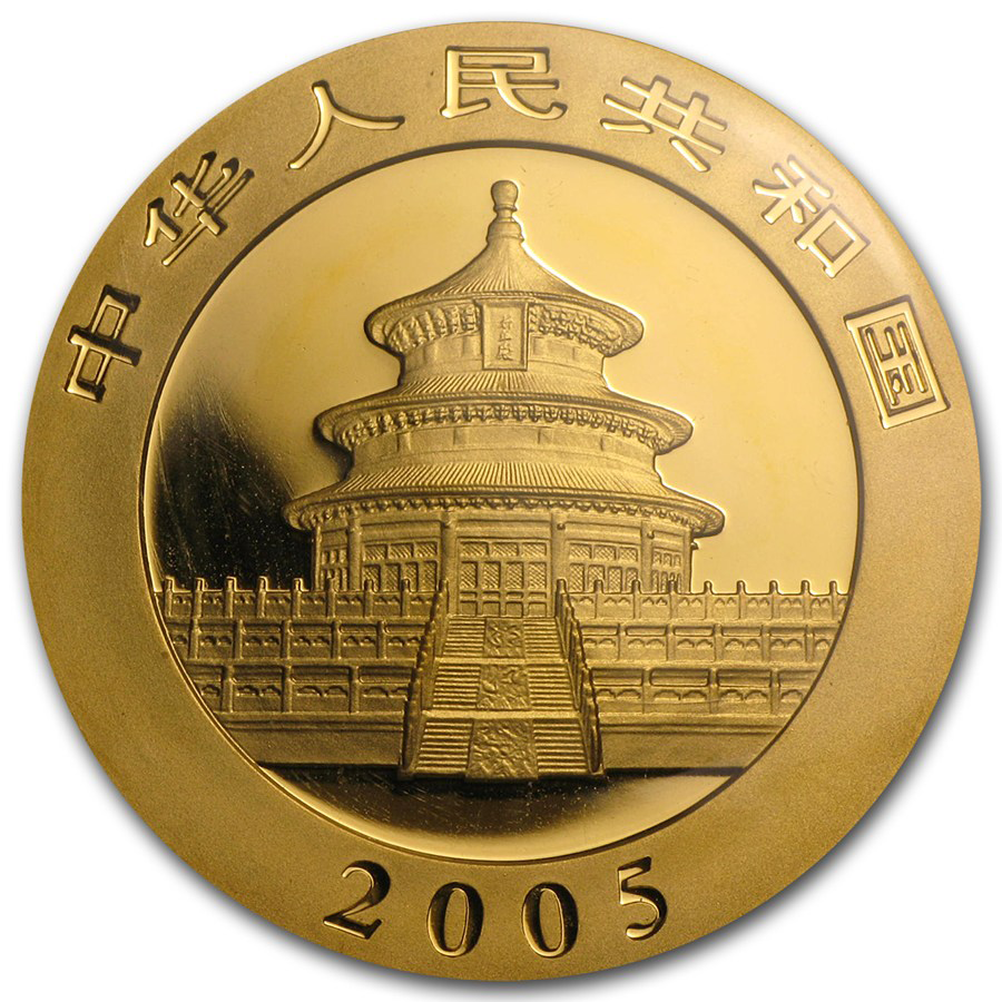 Pre-Owned 2005 Chinese Panda 1oz Gold Coin (Image 2)